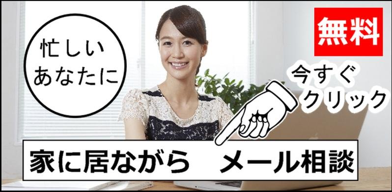 カンタン売却査定バナー_007