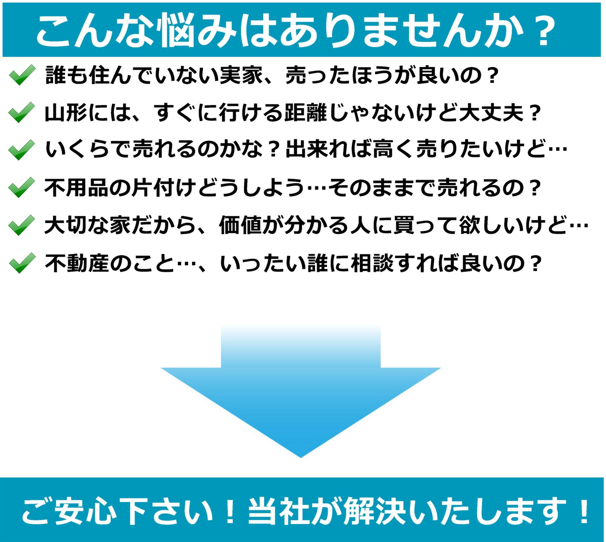 トップページ上部_002